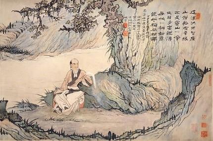 Yin Xi onder een boom